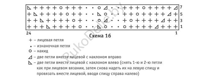 Схемы для двустороннего вязания 17