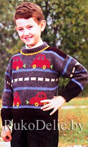 Детский пуловер с машинками, вязаный на спицах