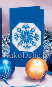 Новогодние открытки с пожеланиями от предков
