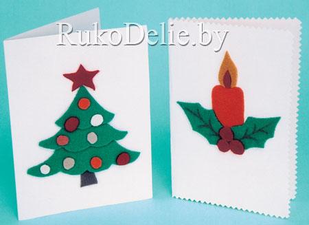 Новогодние открытки своими руками в средней группе
