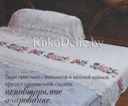 Вышивка крестиком для постельного белья