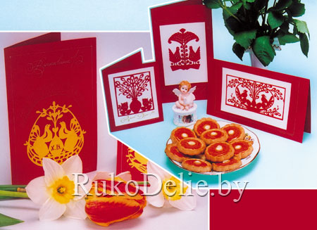 Сувенирные открытки в технике вытинанка