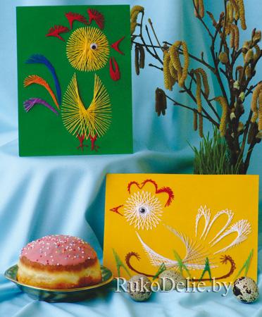 Картинки с курочкой и петушком, вышитые изонитью