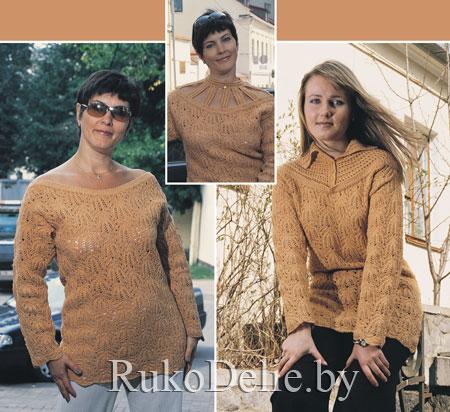 Вязаный спицами пуловер со сменными кокетками