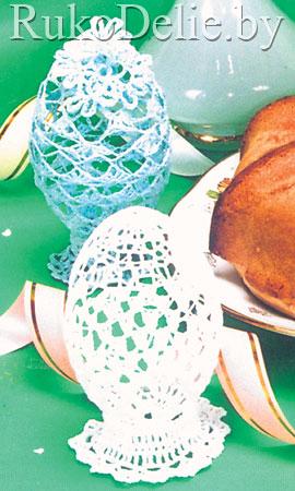 Пасхальные яйца, вязаные