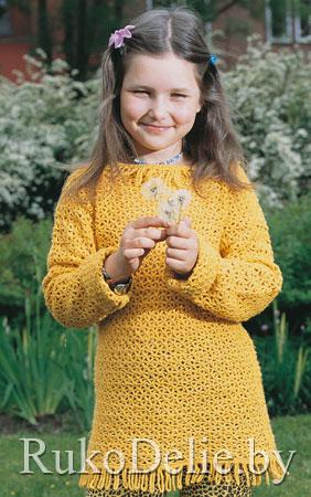 Костюм для девочки: пуловер