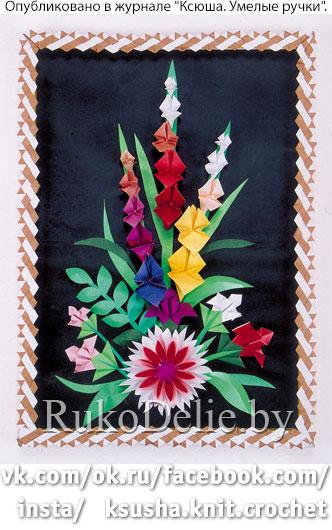 цветов в технике оригами