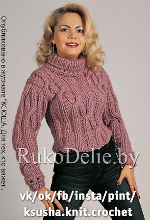 маленький свитер из толстой шерстяной пряжи свитеры женская