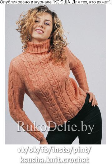 Вязаный спицами свитер с
