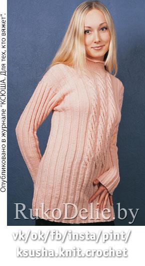 Удлиненный женский свитер с
