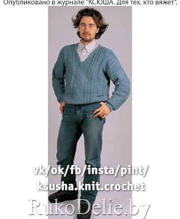 Вязаный спицами мужской пуловер.