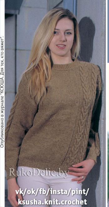 Вязаный спицами пуловер с