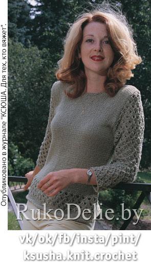 Вязаный спицами пуловер с ажурными рукавами