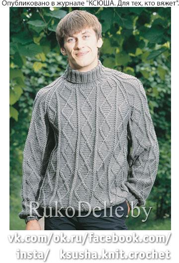 Вязание спицами джемпер спицами джемпера пуловеры