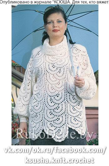 Нарядный ажурный свитер