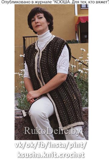 женские жилеты и безрукавкиwomens Crocheted Waistcoats And