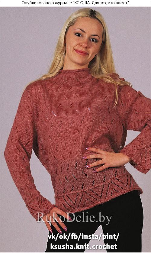 ажурный пуловер машинным вязанием модели женской одежды