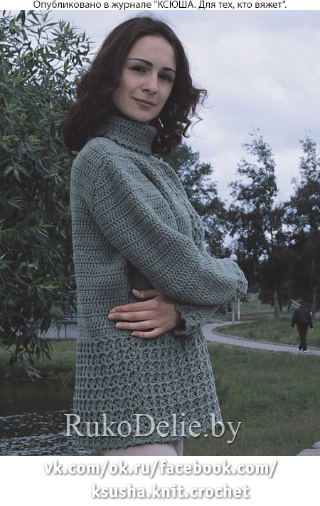 Вязание свитер с воротом