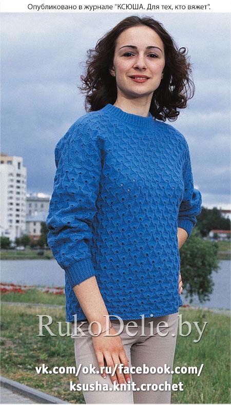 Пуловер, вязаный крючком