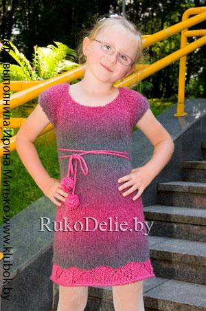 Вязанное платье для девочки с регланом 98